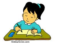 आदर्श विद्यार्थी पर निबंध