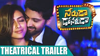 Watch Naruda Donaruda 2016 Telugu Movie Trailer Youtube HD Watch Online Free Download