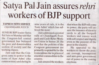 Satya Pal Jain assures rehri workers of BJP support