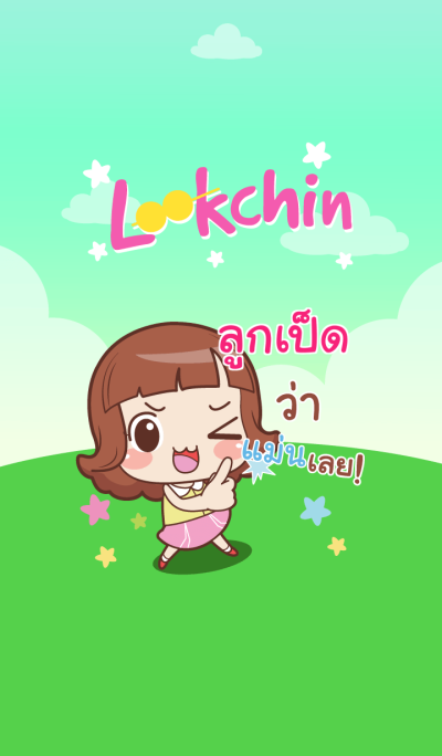 LOOKPED lookchin emotions_N V10
