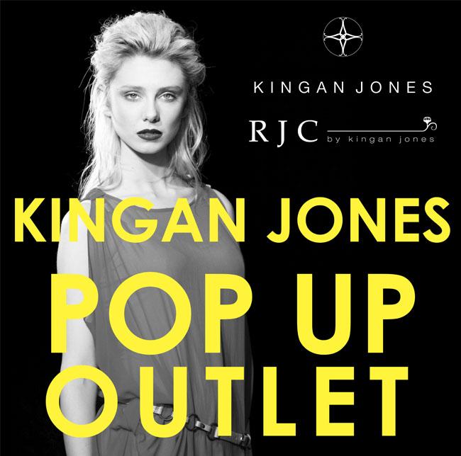 MySale  Kingan Jones Pop Up Outlet e3501e2621