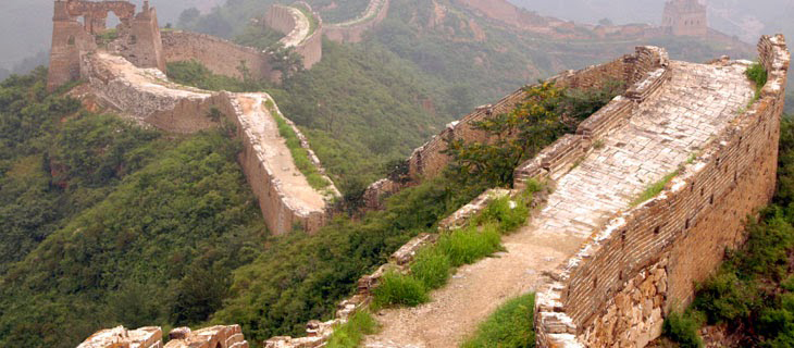 5 paragraph essay on the great wall of china Free essay on history of the great wall of china available totally free at echeatcom, the largest free essay professionally written essays on this topic.