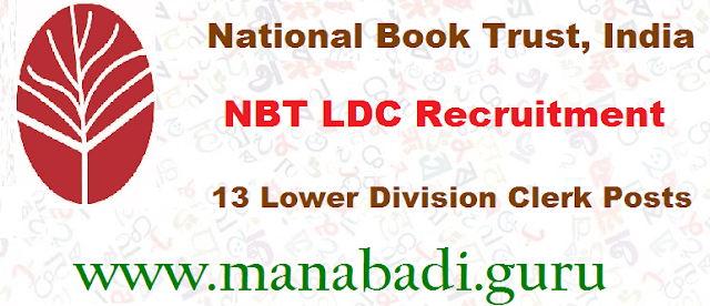 latest jobs, All India Jobs, Central jobs, National Book Trust, NBT Recruitment, LDC Posts, Lower Division Clerk,