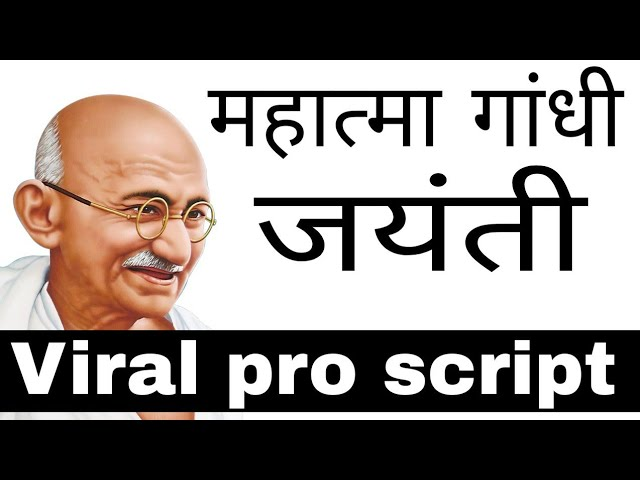 Happy Mahatma Gandhi jayanti wishing viral script free download | Gandhi jayanti  Blogger and Php Whatsapp Viral Script pro script 2018