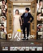 Phim Hoa Hậu Triều Tiên-Tập 6/6 VietSub Missing Korea (2015)
