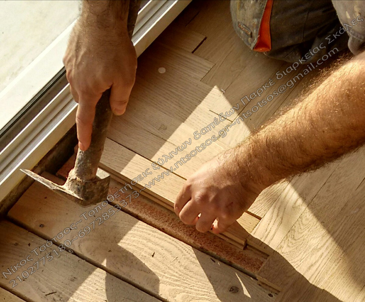 επισκευή σε ξύλινο πάτωμα