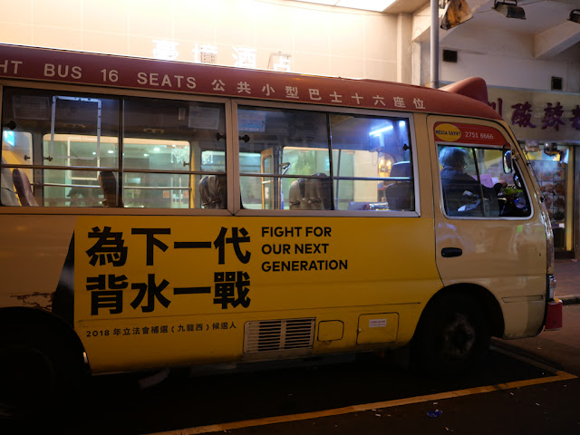 """Fight for our next generation"" on a Hong Kong minibus"