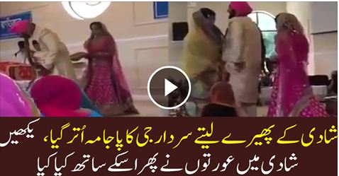funny video, sardar funny video, Sardar Trousers left out place,