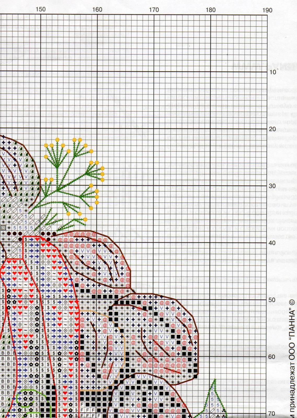 Венок изобилия. Схемы вышивки (10)