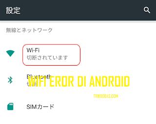 Cara Mengatasi Sinyal Wifi Sering Putus Nyambung / Tidak Bisa Aktif di HP Android