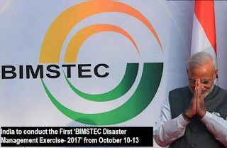 india-to-conduct-first-bimstec-disaster-paramnews