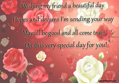 funnylovesadbirthday sms birthday wishes for teacher