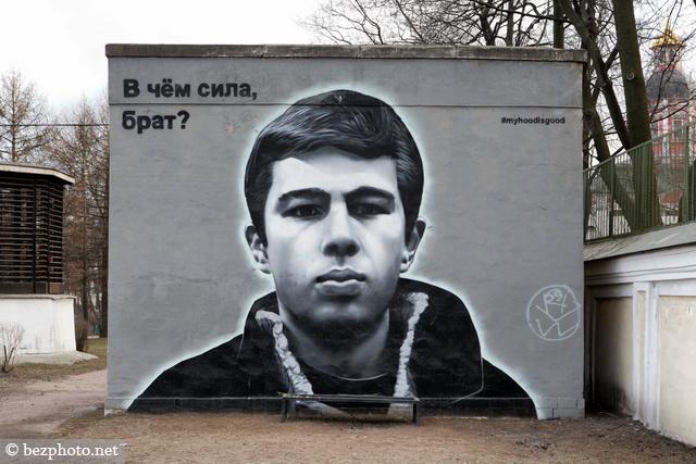 граффити бодрова в питере