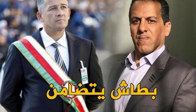 رئيس بلدية الجزائر الوسطى يسحب شكواه ضد كمال بوعكاز