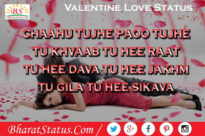 Happy Valentine Day Hindi Images in Hd