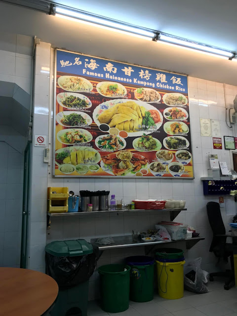 Kampong Chicken Eating House, Outram Road