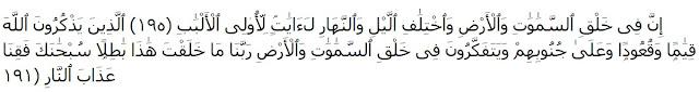 Qur'an Surah Ali 'Imran Ayat 190-191