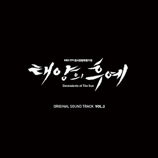 [OST] Descendants of the Sun Vol.1+2  - V.A