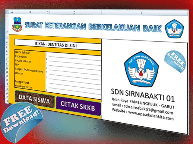 Download Aplikasi Cetak SKKB Untuk Siswa Format Excel