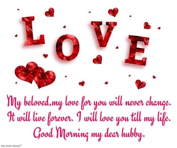 Top My Dear Husband I Love You