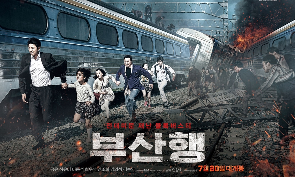 [Imagen: Train-to-busan.jpg]