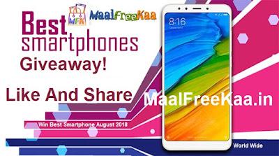 Best Smartphone August 2018 Free