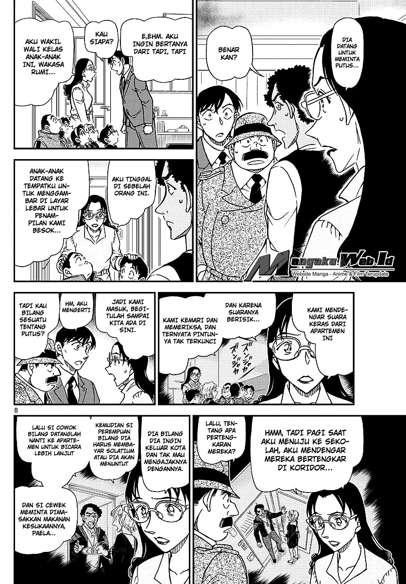 Detective Conan Chapter 979-9