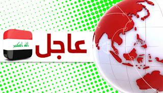 عاجل قادمون يا تلعفر تعلن تحرير حي المعلمين في القضاء ورفع العلم العراقي فوق مبانيها