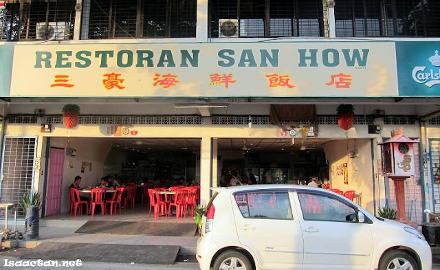 San How Restaurant Sungai Bakap