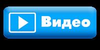 Как добавить видео в YouTube чтобы попасть на первых страницах поиска