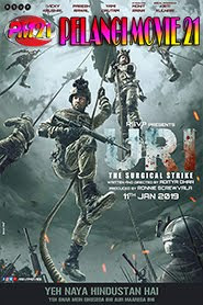Trailer Movie URI 2019