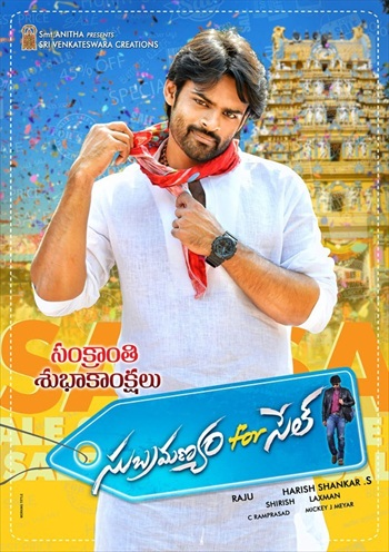 Subramanyam For Sale 2015 UNCUT HDRip 1.2Gb Dual Audio 720p
