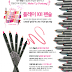(Review) Etude House: Play 101 Pencil Makeup (No.46 & 50)