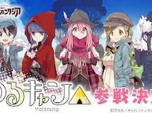 Nantikan Character Anime Yuru Camp Hadir Di Game Kirara Fantasia!!