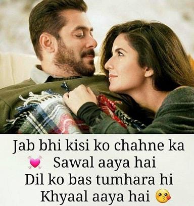 True love Whatsapp Status Profile Picture