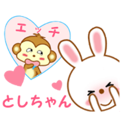 Sticker to send to Toshi-chan2
