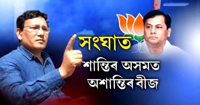 Non-tribal demand st status in Assam