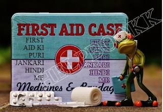 प्राथमिक उपचार के लक्ष्य एव उद्देश्य आपको जरूर पता होने चाहिए First Aid Ke Lakshy Or Uddeshy Aapko Jarur Pta Hone Chahaiye
