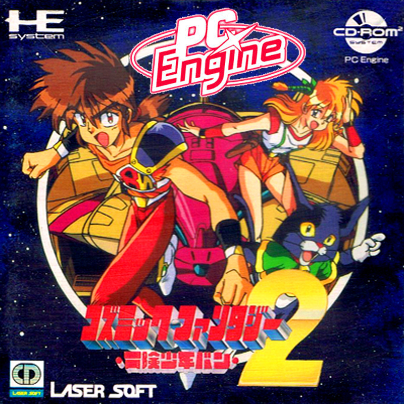 Download games pc engine