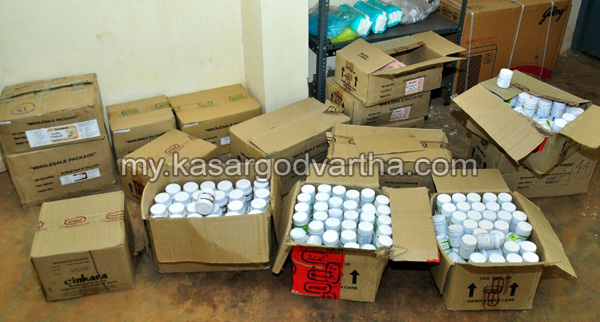 Kerala, News, Kumbla, Mogral, Kasargod, Hospital, Medicines available in Mogral Unani hospital, DYFI.