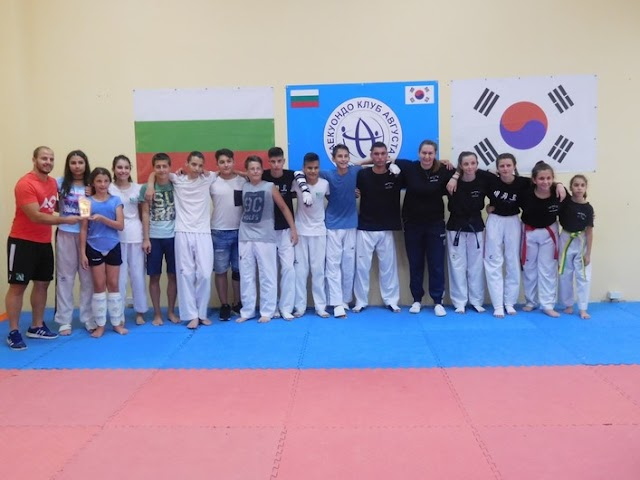 """ΚΟΙΝΗ ΑΓΩΝΙΣΤΙΚΗ ΠΡΟΠΟΝΗΣΗ Ο ΑΓΙΟΣ ΓΕΩΡΓΙΟΣ TKD ΔΙΔ/ΧΟΥ ΜΕ ΣΥΛΛΟΓΟ ΤΗΣ ΒΟΥΛΓΑΡΙΑΣ (Taekwondo club """"Augusta"""")"""