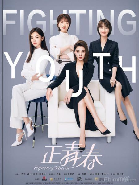 Giữa Thanh Xuân - Fighting Youth (2021)