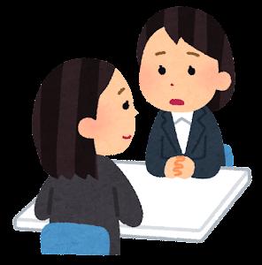 会社での相談のイラスト(女性の上司と女性の部下)