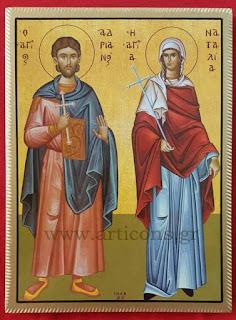 957-958-959  www.articons.gr  εικόνες αγίων χειροποίητες εργαστήριο προσφορές πώληση χονδρική λιανική art icons eikones agion αδριανος ναταλια