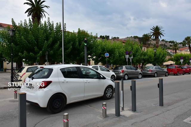 Τις επόμενες ημέρες ξεκινάει η λειτουργία της μπάρας στην οδό Αμαλίας στο Ναύπλιο (βίντεο)