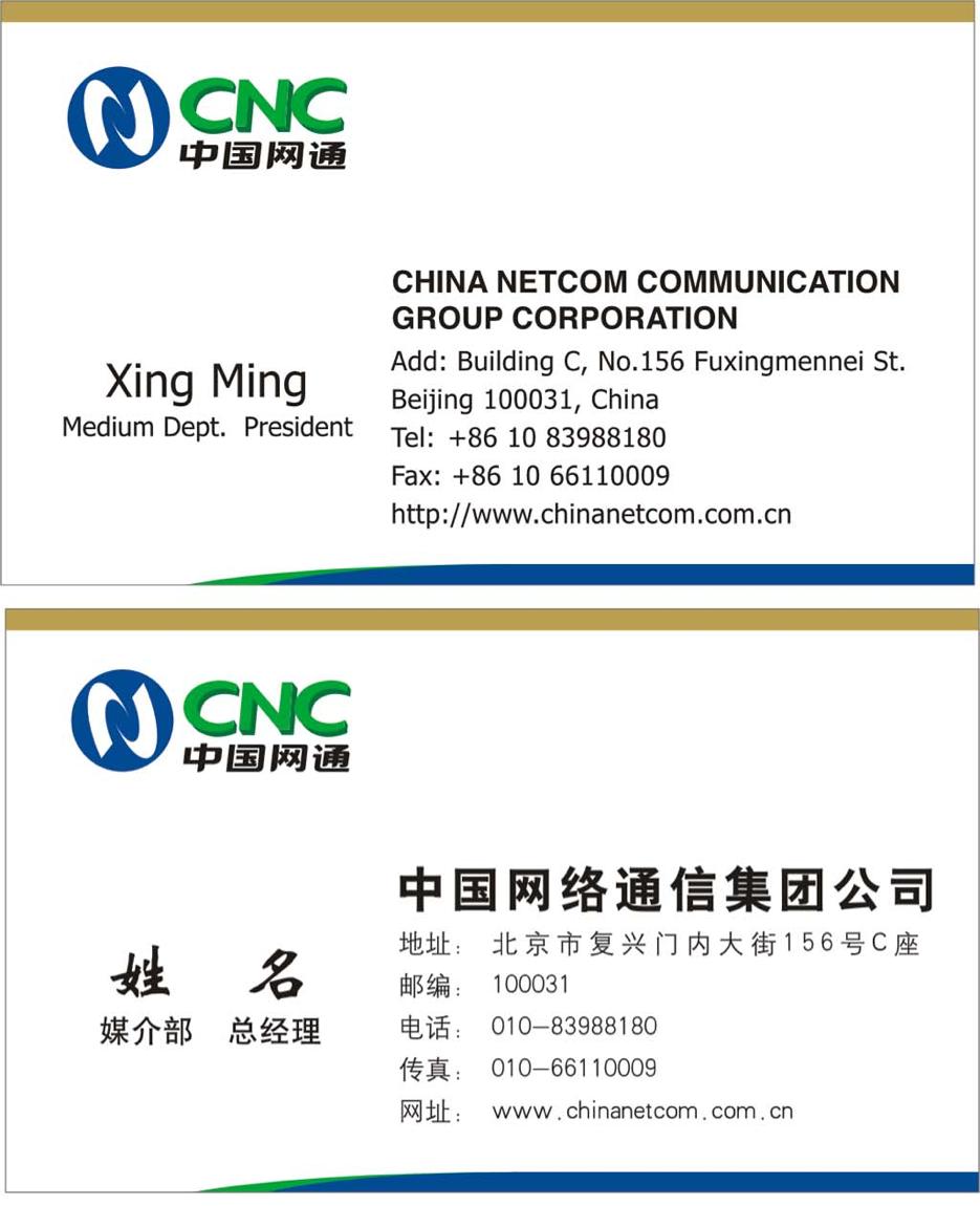 chinese matters