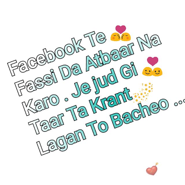 11 Happy Life Status in Punjabi For Fb And Whatsapp