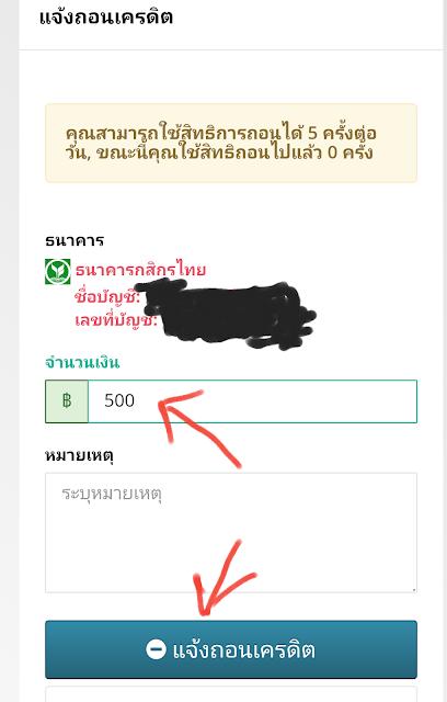วิธีสมัครสมาชิกเว็บ jetsadabet แทงหวยออนไลน์เว็บนี้เชื่อใจได้ ไม่มีประวัติการโกง