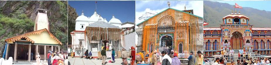 ప్రధాన శివుని దేవాలయాలు: Main Temples of Lord Shiva