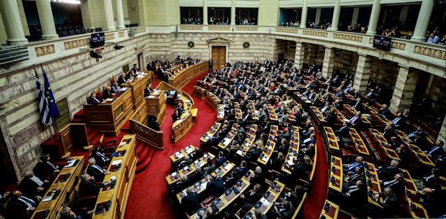 Δικηγόροι: Η Συμφωνία των Πρεσπών πρέπει να ψηφιστεί από 180 βουλευτές